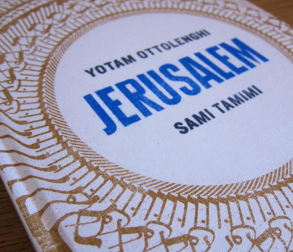 Jerusalem_01.jpg
