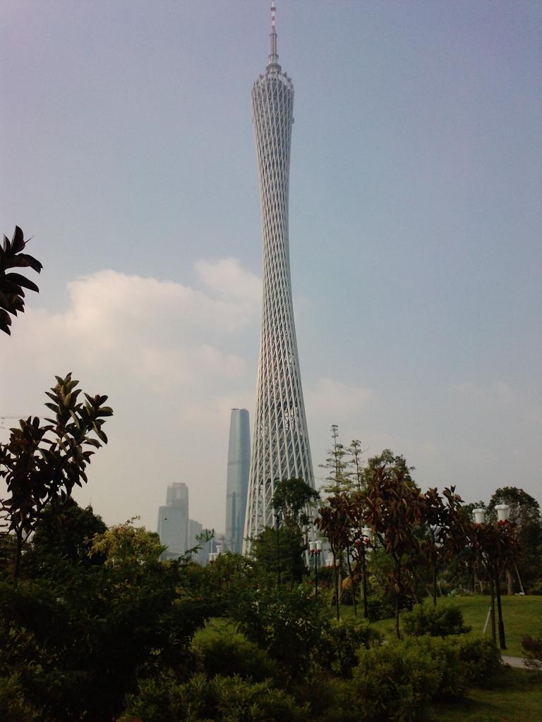 China 2011 (14).JPG