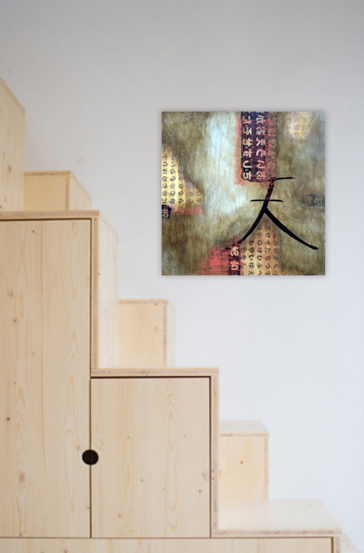 Asian abstract painting called Joubutsu hanging on wall by Terri Deskins