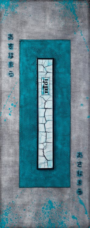 Turquoise asian abstract painting