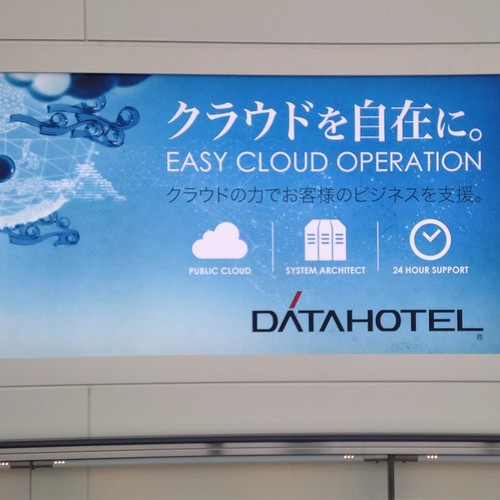 datahotel