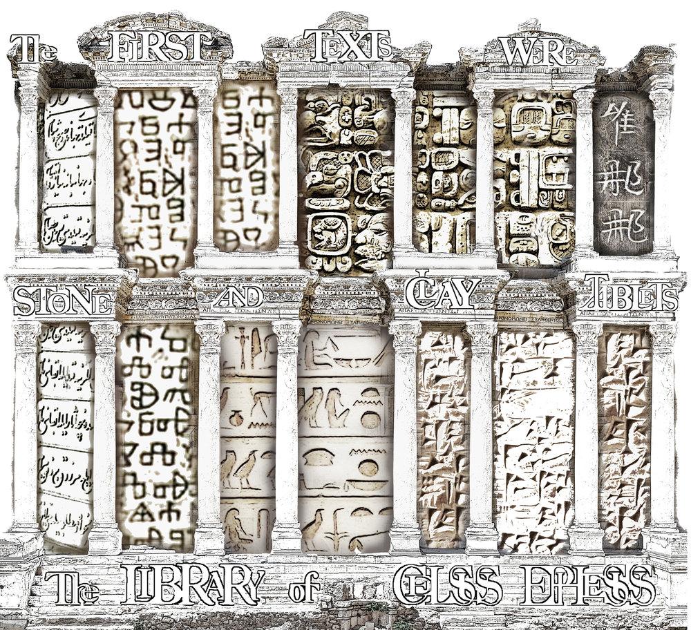 6 Ephesus_Celsus_Library_ (2) SMALL.jpg