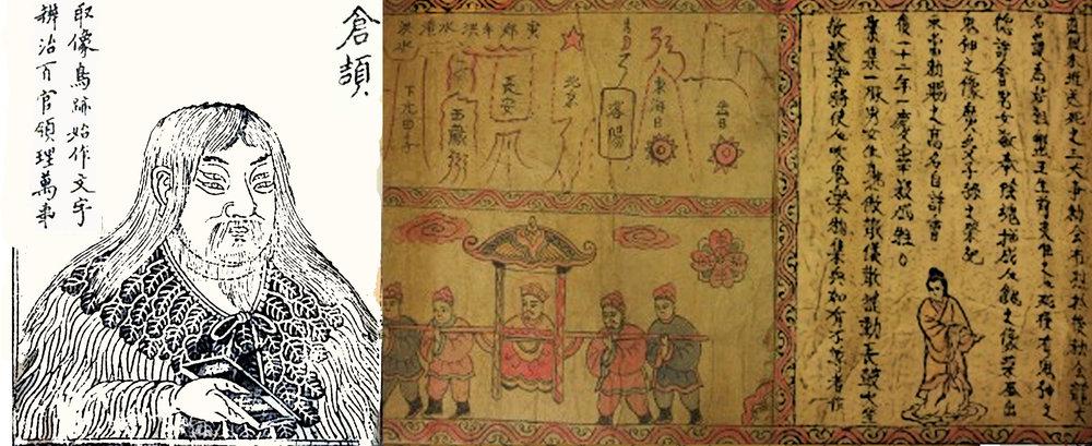 3 chinese.jpg