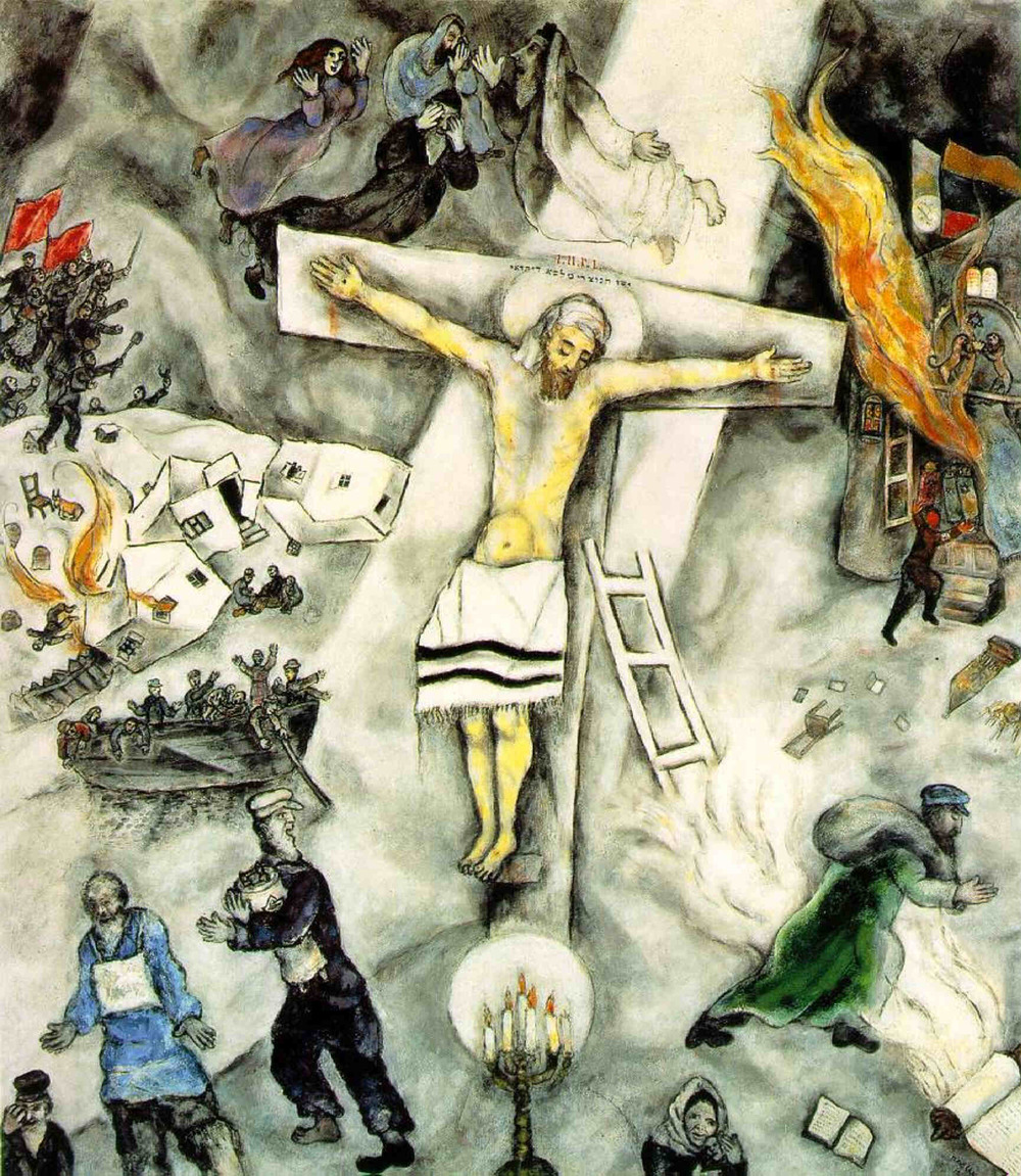 Marc Chagall,  White Crucifixion , 1938  Image courtesy of: The Art Institute of Chicag