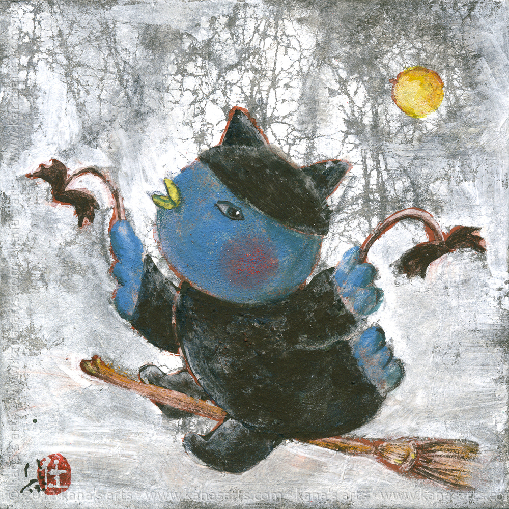 i am a black cat in October (bluebird)