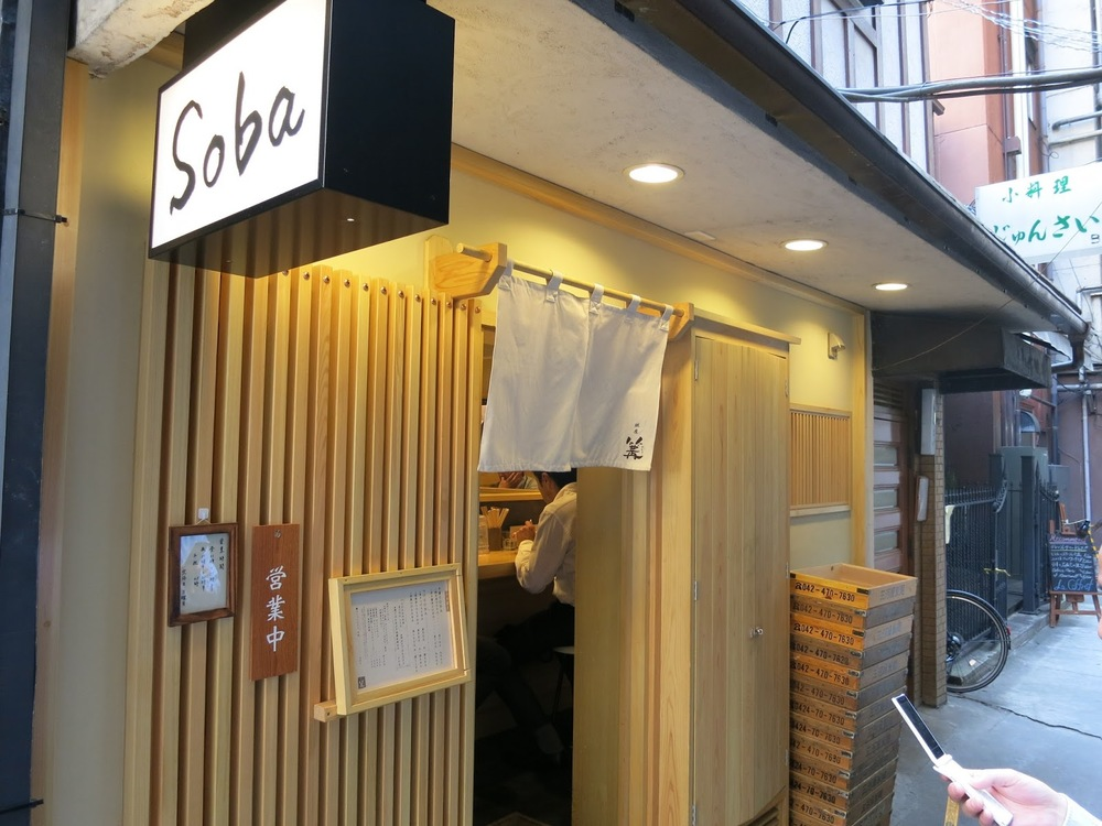 Hidden behind the local cinema you'll find a line of locals waiting for a quick meal at Ginza Kagari