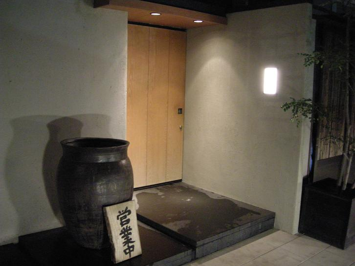 The entrance to this hip izakaya and superb sake locale is up a set of stairs down a Shibuya lane way