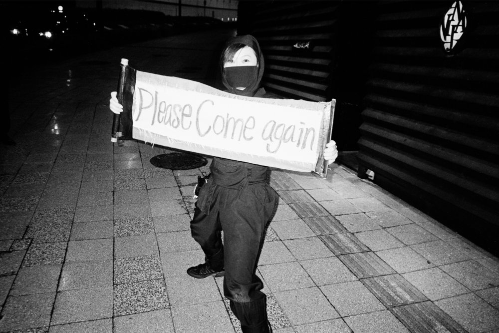 Please come again-Ninja restaurant-Japan-final-flat.jpg