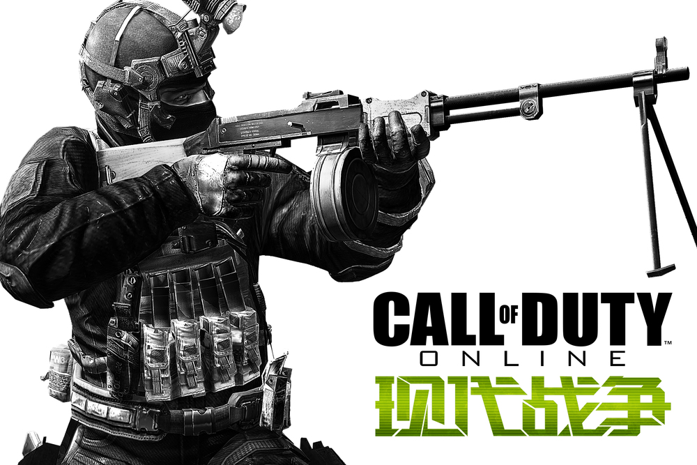 Call of Duty Online Character Image