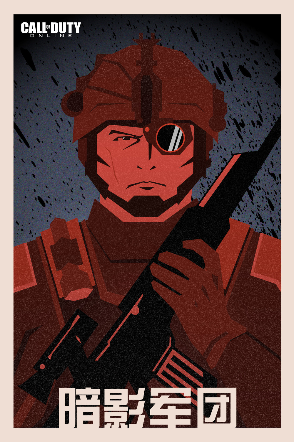"""""""S.C.A.R."""" Call of Duty Online Poster"""