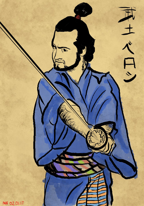 170201_SamuraiDeli1.jpg