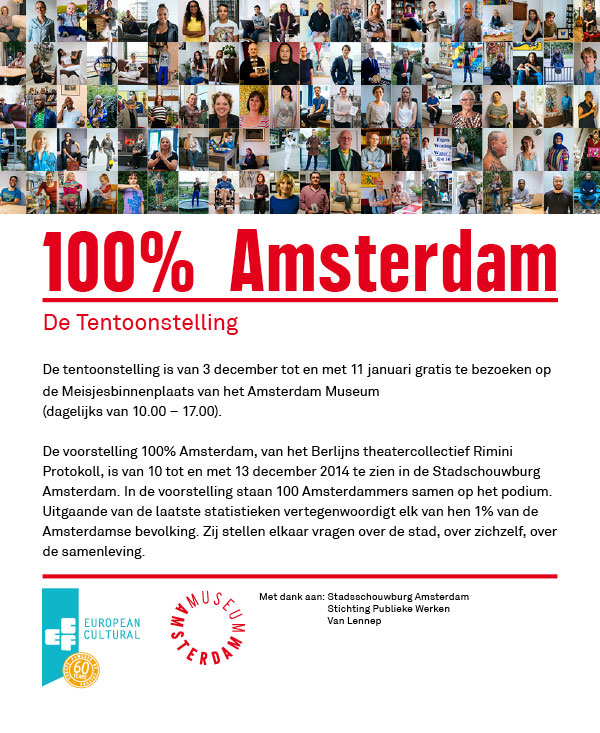 expo 100 Amsterdam.jpg