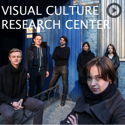 The team of Visual Culture Research Center, Kiev. Photo ©Oleksandr Techynskyi