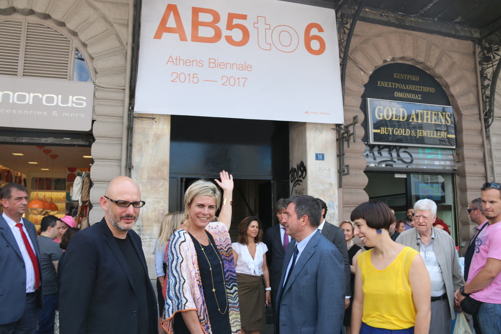 Athens Biennale's Poka-Yio, ECF President HRH Princess Laurentien of the Netherlands, Mayor of Athens Mr Yorgos Kaminis and Athens Biennale's Xenia Kalpaktsoglou. Photo © Tasos Sarellas