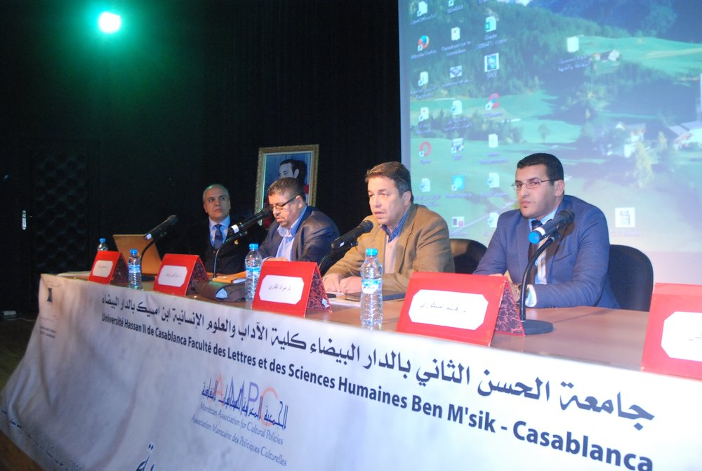 Forum of Culture and Regional © National Task Force for Cultural Policy in Morocco