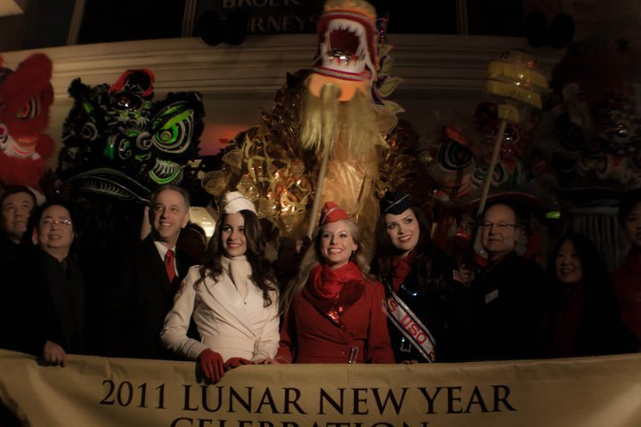 uso chinese new year.jpg