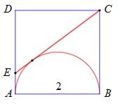 Fig B139.jpg