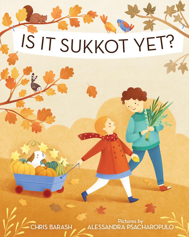 1st days of sukkot schedule 2017 pikesville jewish congregation 9780807533888isitsukkotyetg m4hsunfo