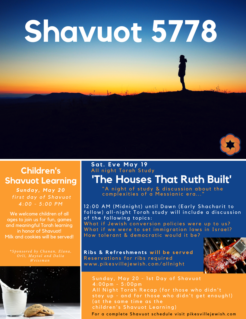 Shavuot all night learning 2018.png