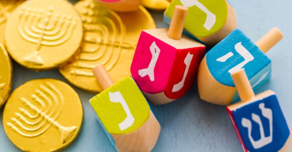 Children's Chanukah Party    Sunday Afternoon, Dec. 2 (3-4:30 PM)   Bring your kids to PJC for arts & crafts, projects and snacks to help welcome in Chanukah the right way!   Click here to sponsor this event