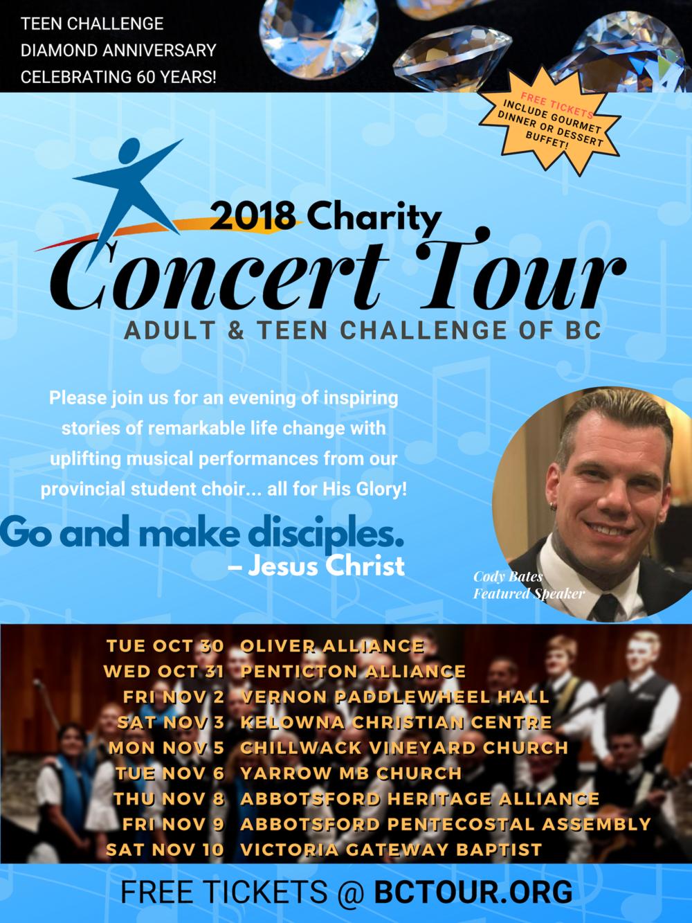 ATCBC Concert Tour Poster FINAL.png