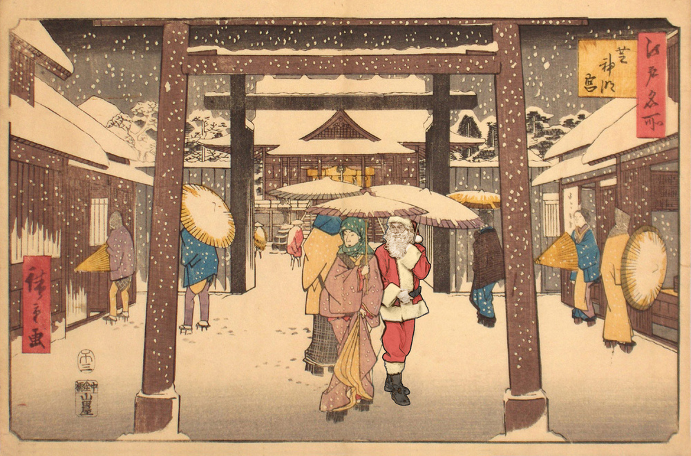 Heavy Snow and Visitors to the Shiba Jingu Palace
