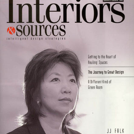 2005, Interiors & Sources