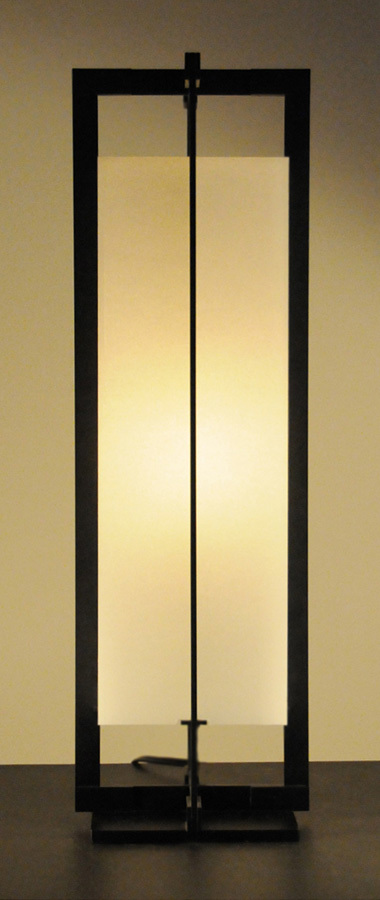 Satori---TATE-Table-Light.jpg