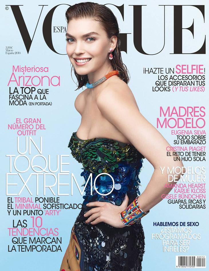 Arizona-Muse-Vogue-Spain-March-2014.jpg