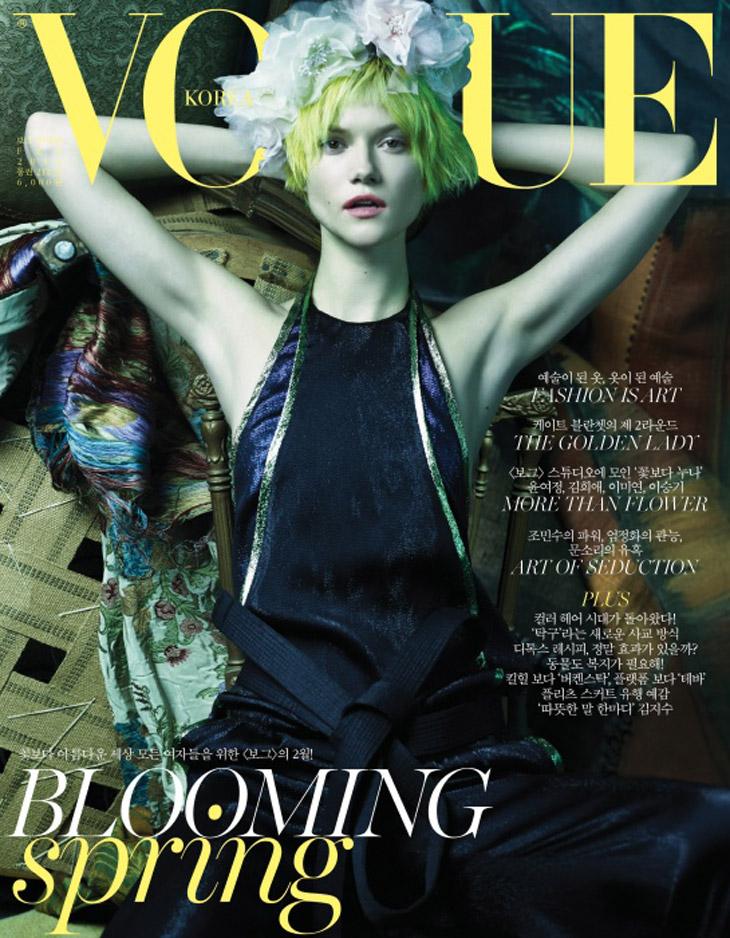 Kasia-Struss-Vogue-Korea-February-2014.jpg