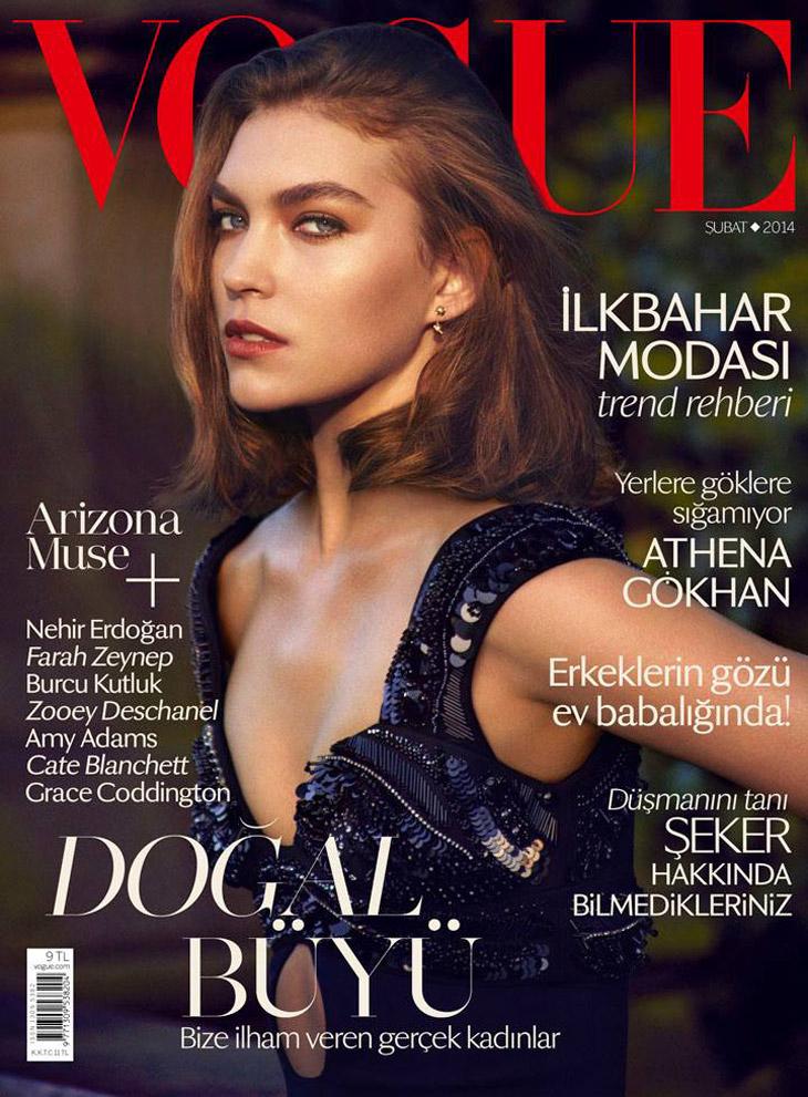 Arizona-Muse-Vogue-Turkey-February-2014.jpg