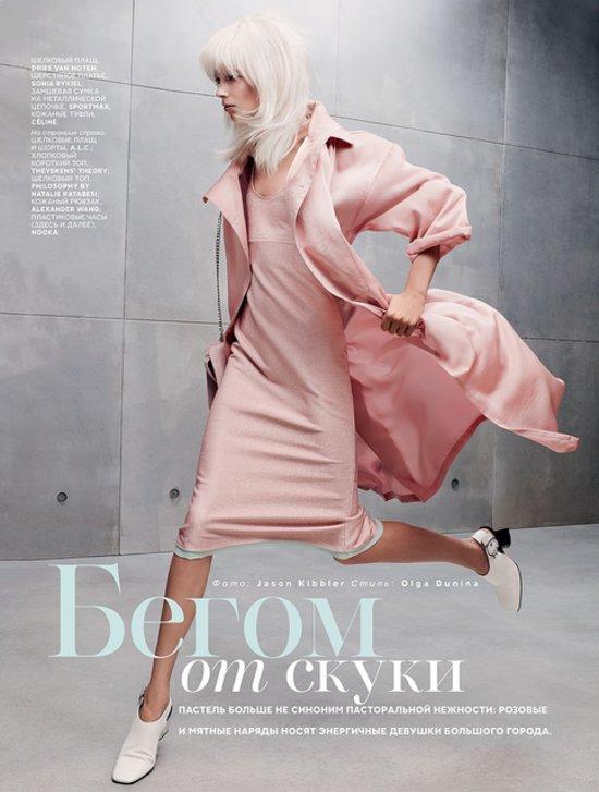 41e35bc3587d7267_Lexi_Boling_by_Jason_Kibbler_Treadmill_Running_-_Vogue_Russia_March_2014_1.jpg.preview_tall.jpg