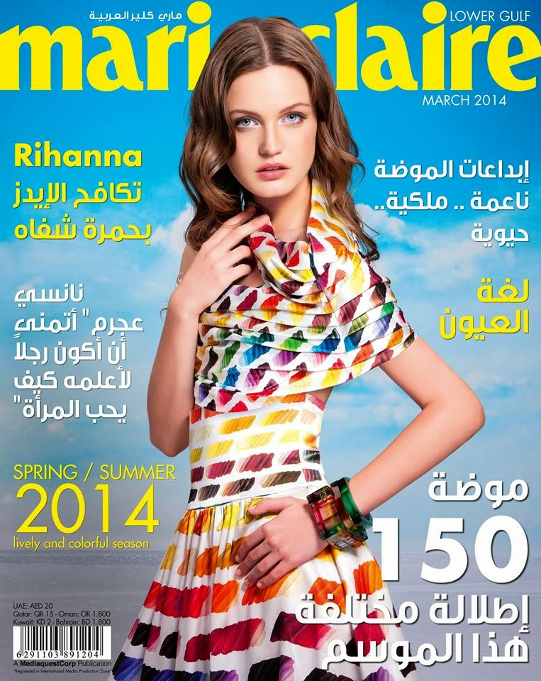 chanel Marie-Claire-Arabia-Lower-Gulf-March-2014-Cover.jpg