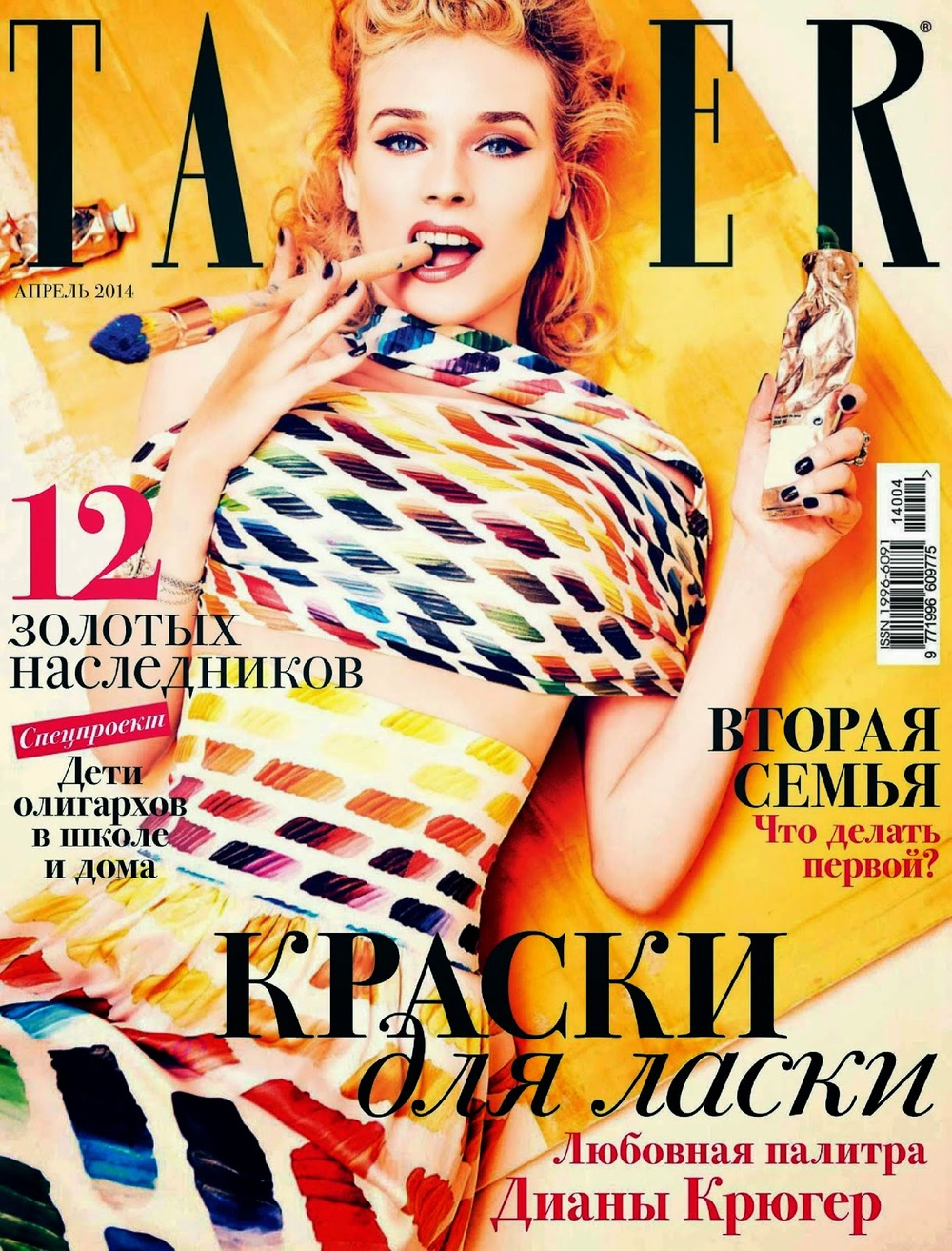 chanel Tatler-Russia-April-2014-cover-chanel.jpg