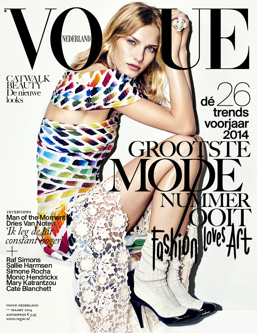 chanel vogue netherlands.jpg