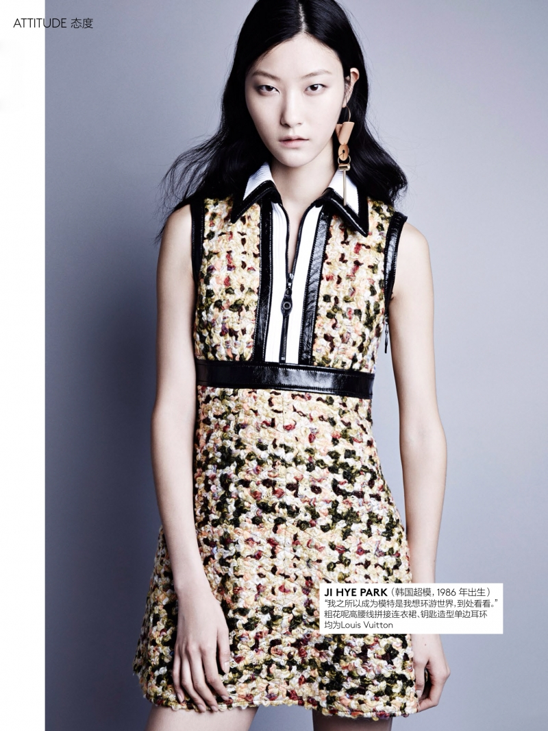 Vogue-China-Editorial-September-2014-Nicolas--051288.jpg