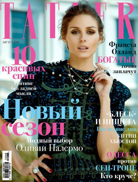 olivia-palermo-tatler-russia-august-2012-cover.jpeg