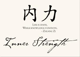 Inner Strength.jpg