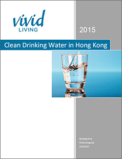 Clean-Drinking-Water-in-HK-(2015)-Cover.png