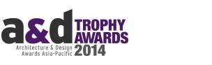 a&d Trophy Awards 2014