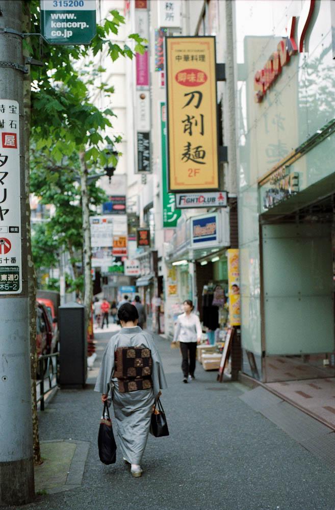 Roppongi (Tokyo Midtown), Tokyo - Kimonos are quite common in Japan.