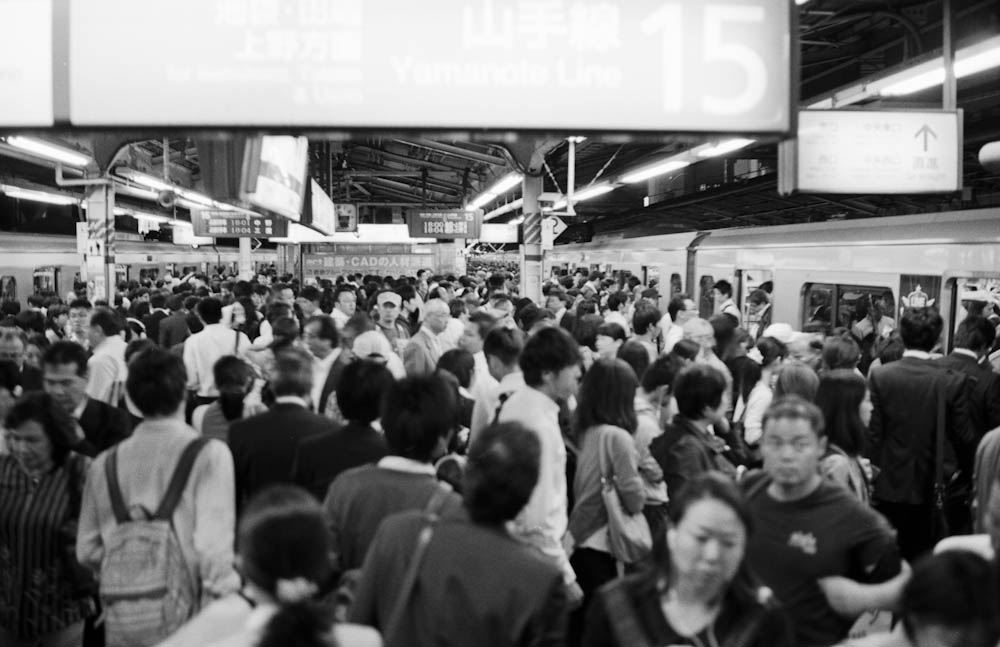 Yamanote Line, Tokyo - If you time it wrong, you run into the busy Tokyo traffic. I don't recall which station this was but during rush hour they all seem this busy.