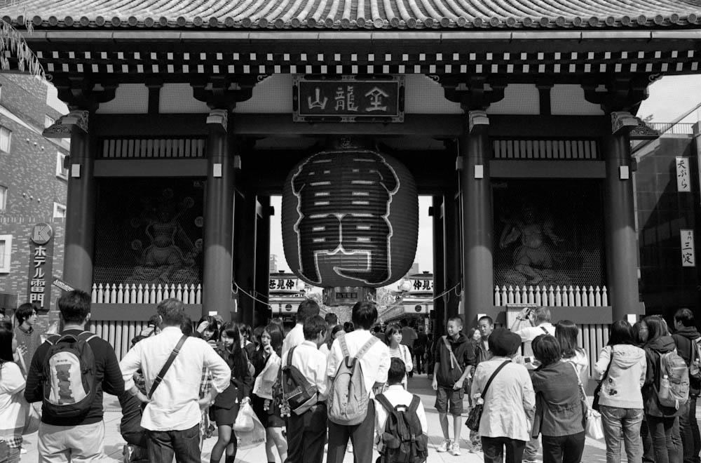 Senso-ji (Asakusa), Tokyo
