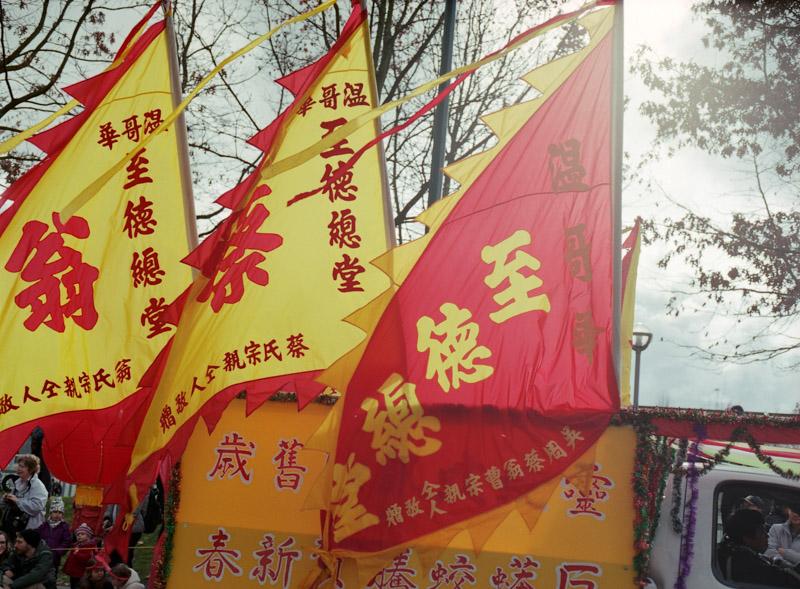 Chinatown Web - 2013-37.jpg