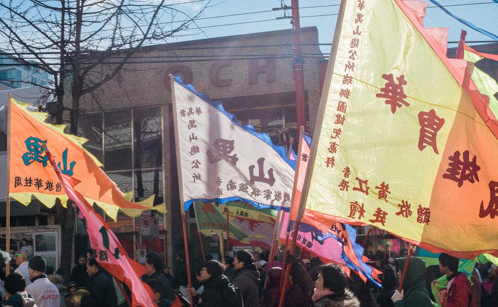 Chinese Lunar New Year Chinatown Parade 2018-52.jpg