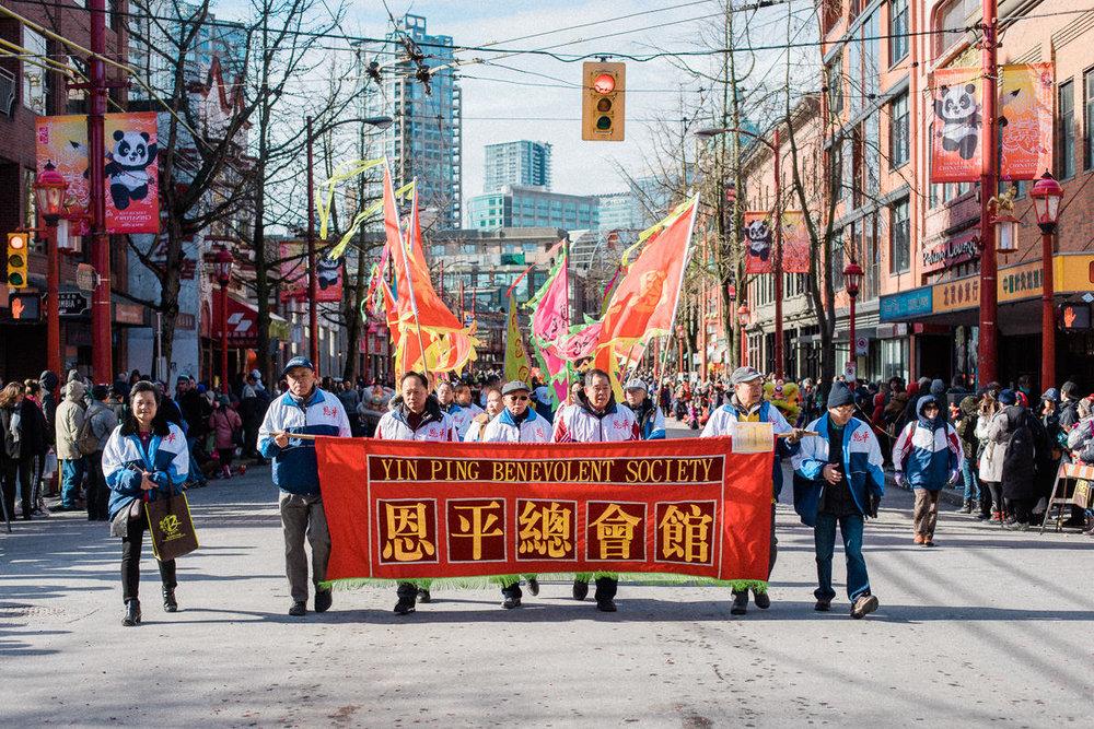 Chinese Lunar New Year Chinatown Parade 2018-55.jpg