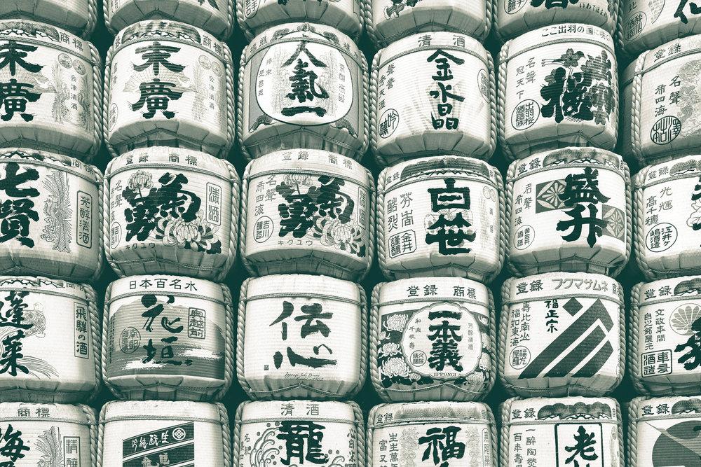 Sake Barrels