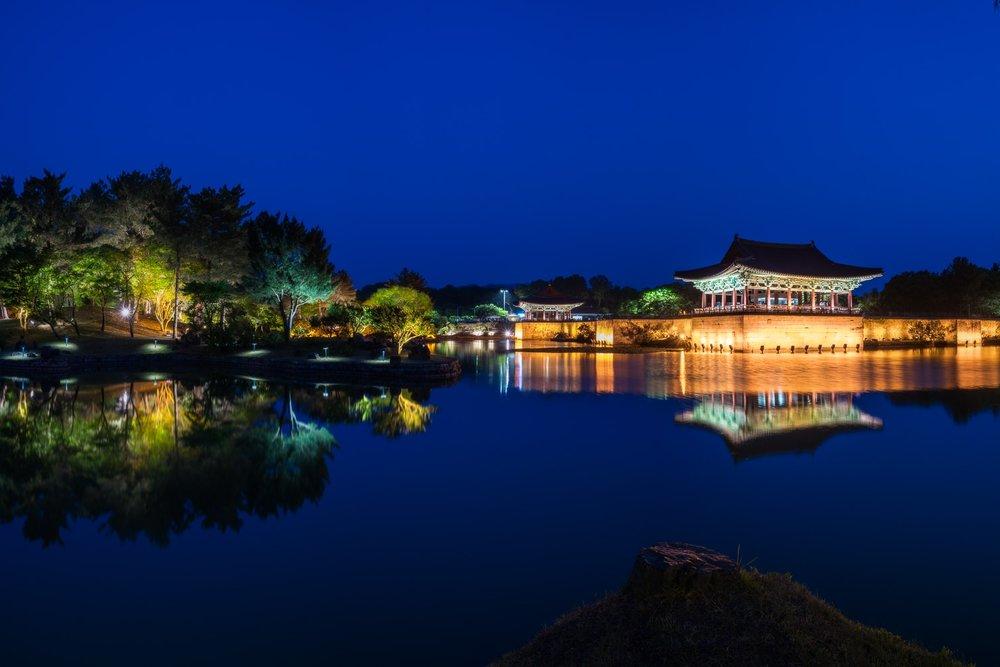 Donggung Palace