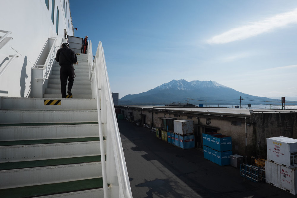 The view from the Kagoshima port once landed. The one in the background is the Sakurajima mountain.