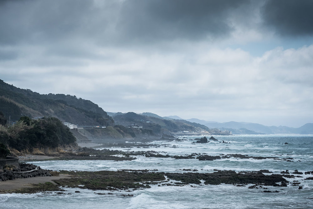 Coastlines of Kyushu